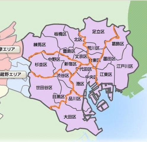 山田みき Official WebSite 山田美樹(衆議院議員)