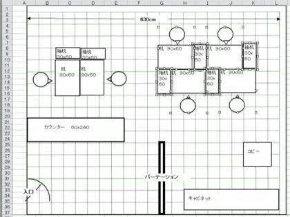間取り図をエクセルや方眼紙で作成する方法