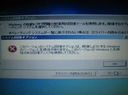 Windows 10 のダウンロード - microsoft.com