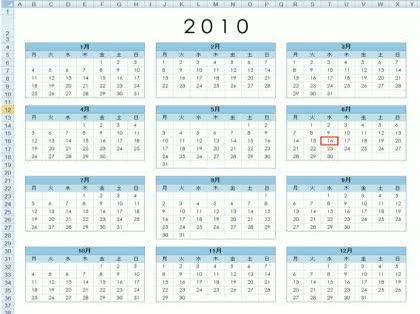 【エクセル】今日の日付に赤枠をつけたい【Excel】 -【エクセル ...