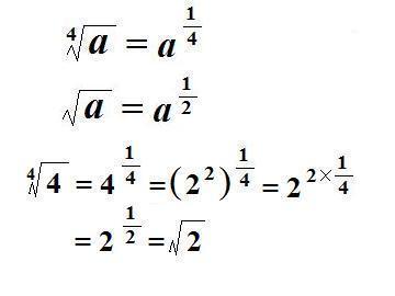 ANo.1では「aの4乗根は a^(1/4)のことです。」 と書いています。 aの4乗根は、式では「a^(1/4)」とも書きます。 手書きでは添付図のように書きます。