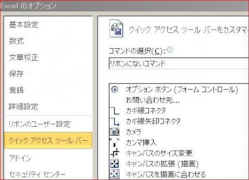 WordへのExcelファイルの挿入 -Wordの文書の最後にExcelで作成した表 ...
