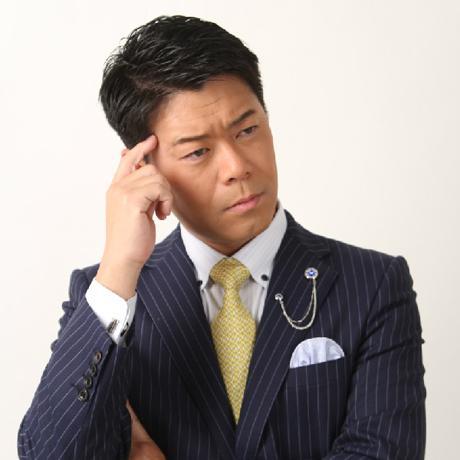 【長谷川豊】清原容疑者がなぜドラッグから手を引けなかったのか