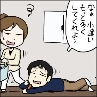 【漫画】ポンコツな日々
