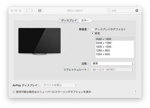 「Windows PCと Mac mini」の回答画像5