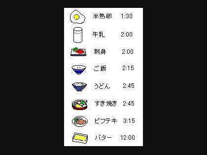て 食べ も て 空く が も 食べ お腹