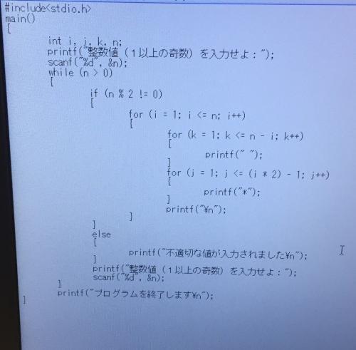 C言語です このプログラミングの ピラミッドの底辺を入力した ...