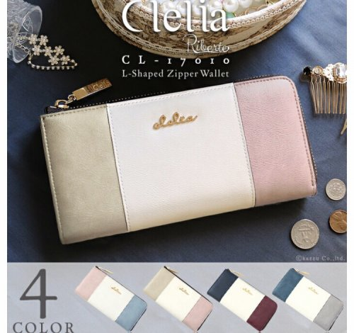 quality design 45234 c9a1f この財布を女子高生が持ってたらババくさいですか? また、右 ...