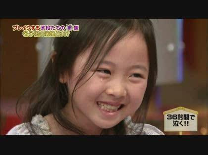 本田望結(7歳)はセクシーではないでしょうか? ,家政婦のミタ