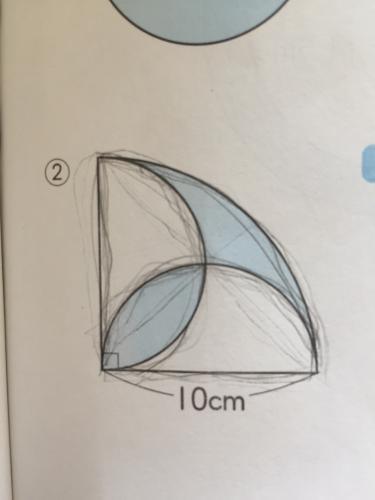 面積 小学生 求め の の 円 方