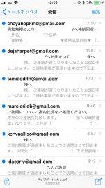 nyu com 迷惑 メール