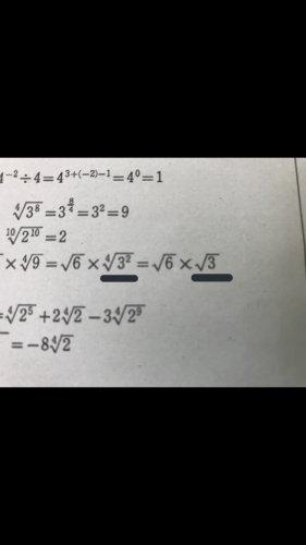 どうすれば4乗根3の2乗(?)がルート3になるのですか?教えてください\\u003c(_ _)\\u003e
