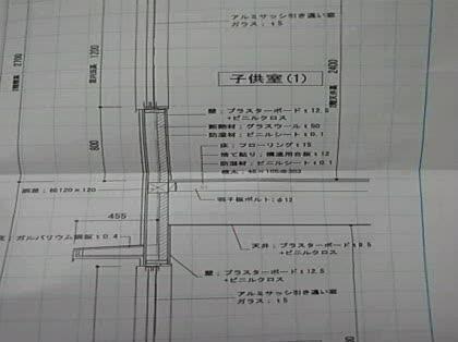 2級建築 矩計図表現について -2...