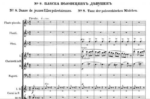楽譜 オーケストラ