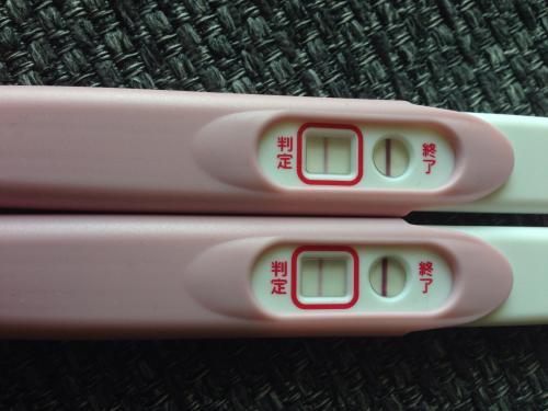 で 薬 病院 検査 発覚 妊娠 陰性 妊娠 妊娠検査薬 病院では陰性・・・。