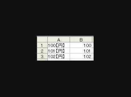 「Excel2000で、画像のようにA列の」の質問画像