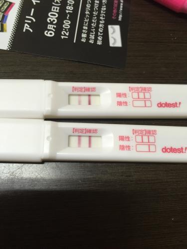 妊娠検査薬 いつから 最短