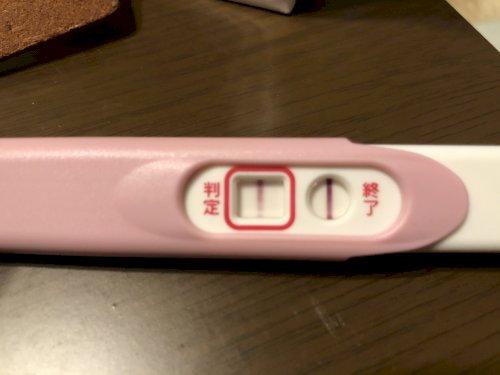 フライング 確率 妊娠検査薬 【妊娠検査薬】フライングで陽性が出たときの確率は?