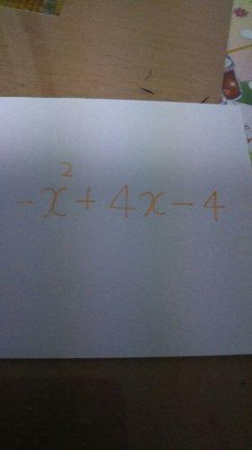「,x2乗+4X,4を因数分解したらどうな」の質問
