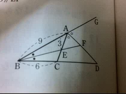 数学a 平面図形三角形の辺の比の問題です 下の図添付画像