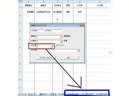 ユーザーフォーム プリントスクリーン pdf エクセル