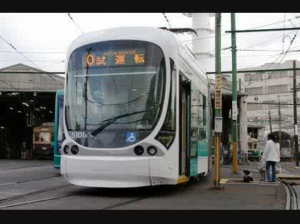 広島市にはなぜ地下鉄が無い? -...