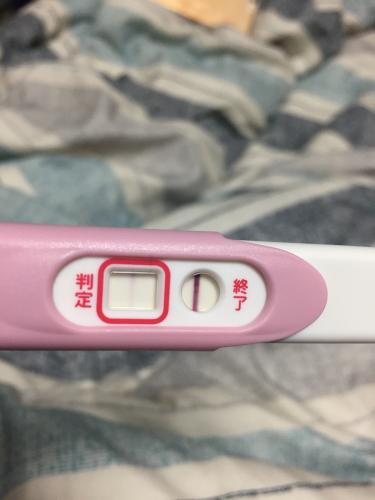 性交後 妊娠検査薬 最短