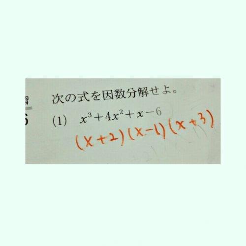 定理 因数