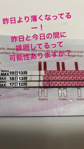 排卵検査薬 薄い陽性 タイミング