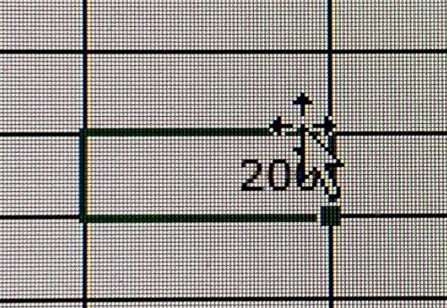キー セル 十字 移動 エクセル