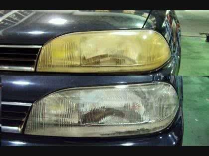 ヘッド ライト 内側 黄ばみ