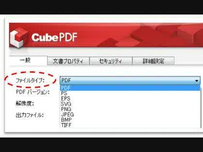 pdf エクセル 変換ン