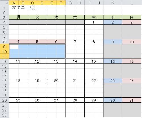 Excelで作成したカレンダーの祝日を塗りつぶしたい -いろいろな ...