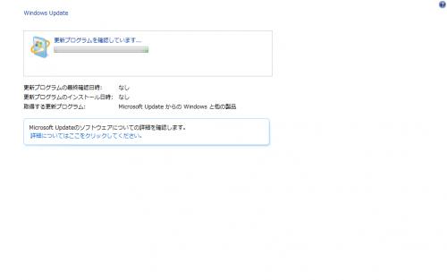 WindowsVista sp2 のUpdate 「更新プログラムの ...