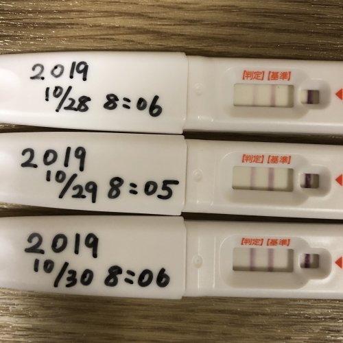 生理中の妊娠検査薬