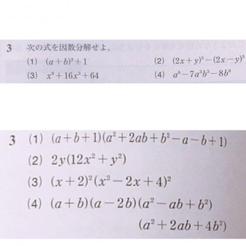 分 数式 の 計算