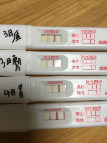 画像 化学流産 妊娠検査薬