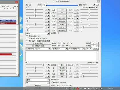 【AviUtl】ダウンロード・インストール方法 ...