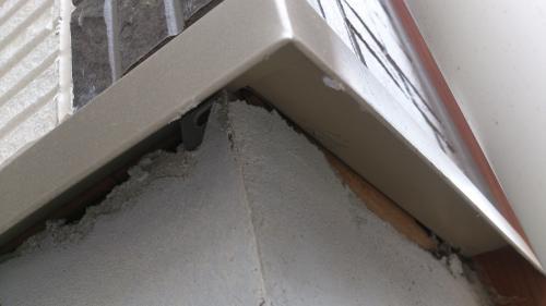 「基礎と外壁水切りの隙間」の質問画像