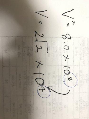 「突然すみません。 数学や物理の問題です。