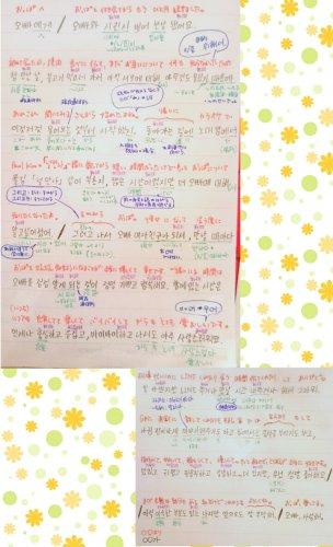 手紙 書き方 韓国