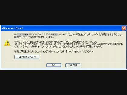 バージョン エディション ウイルスバスター アップ コーポレート