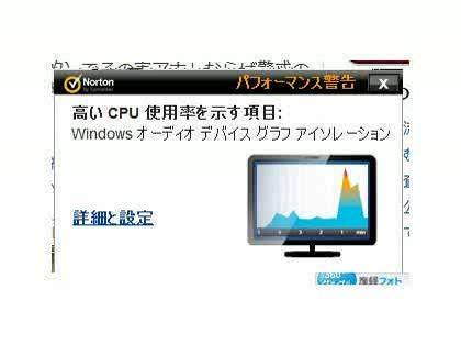 デバイス アイソ オーディオ レーション グラフ
