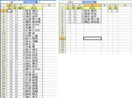 Excelで、複数条件で抽出した複数データを別シートに出力したい ...