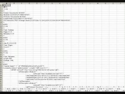 エクセル pdf 文字化け 四角