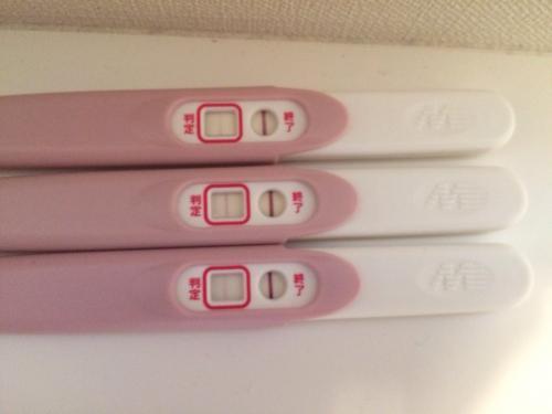 妊娠 検査 薬 精度