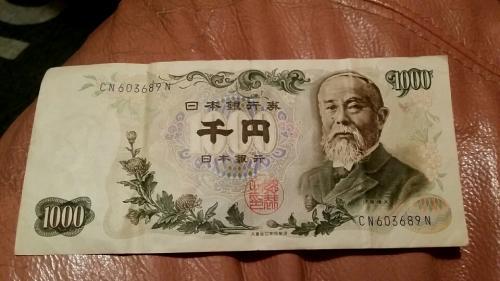 お札 伊藤 博文