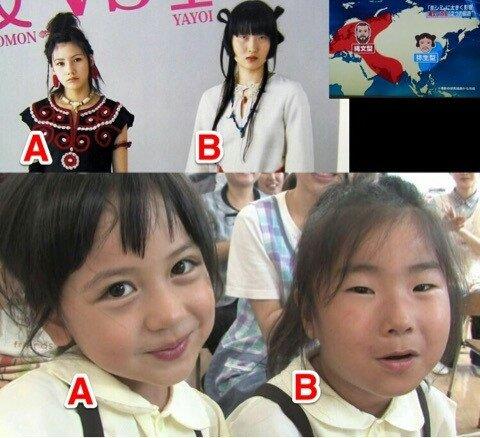 キュート 可愛い女の子の画像まとめ かわいい Naver まとめ