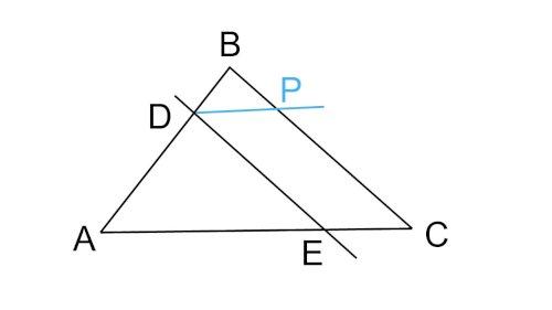 証明の問題です 鋭角三角形ABCの頂点B,Cよりそれぞれ対辺AC,ABに引いた ...