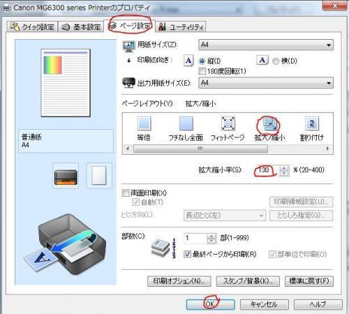 印刷 コンビニ pdf
